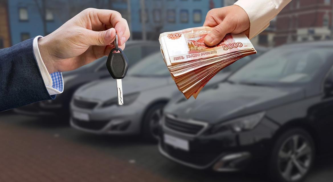 Выкупим автомобиль под залогом рейтинг автосалонов москвы с отзывами